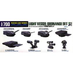 Light vessel ordnance set - Scale 1/700 - Aoshima - AOA31518