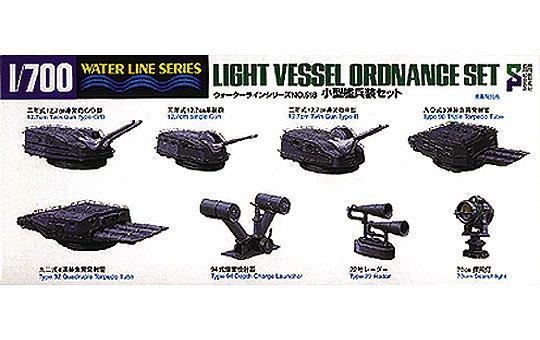 Aoshima Light vessel ordnance set - Scale 1/700 - Aoshima - AOA31518