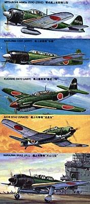 Aoshima Japanese Naval Planes (late pacific war) - Scale 1/700 - Aoshima - AOA31516