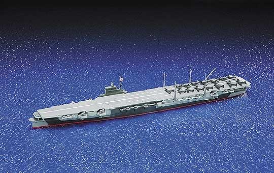 """Aoshima Japanese Aircraft Carrier """"Katsuragi"""" - Scale 1/700 - Aoshima - AOA1487"""