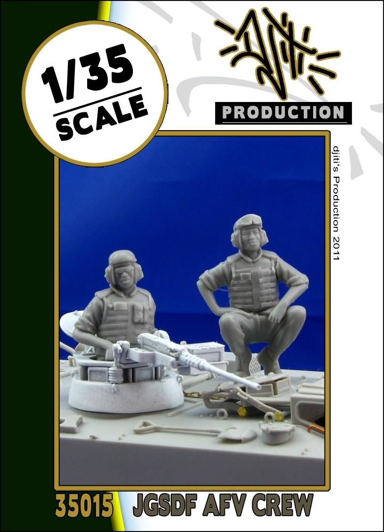 Djiti Production JGSDF Afv crew - Scale 1/35 - Djiti - DJS35015