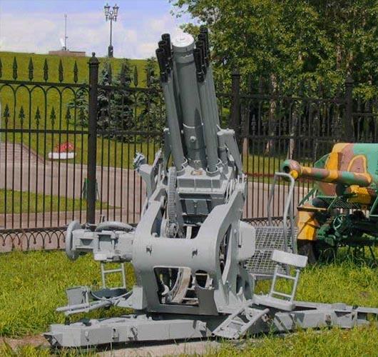 Das Werk 2cm Salvenmaschinenkanone - SMK Typ 2 - Scale 1/35 - Das Werk - DW35005