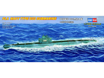 Hobbyboss Pla  Navy Type 033 Submarine  - Scale 1/700 - Hobbyboss - HOS87010