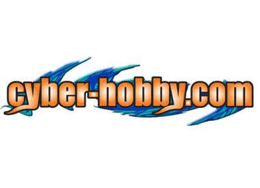 Cyberhobby
