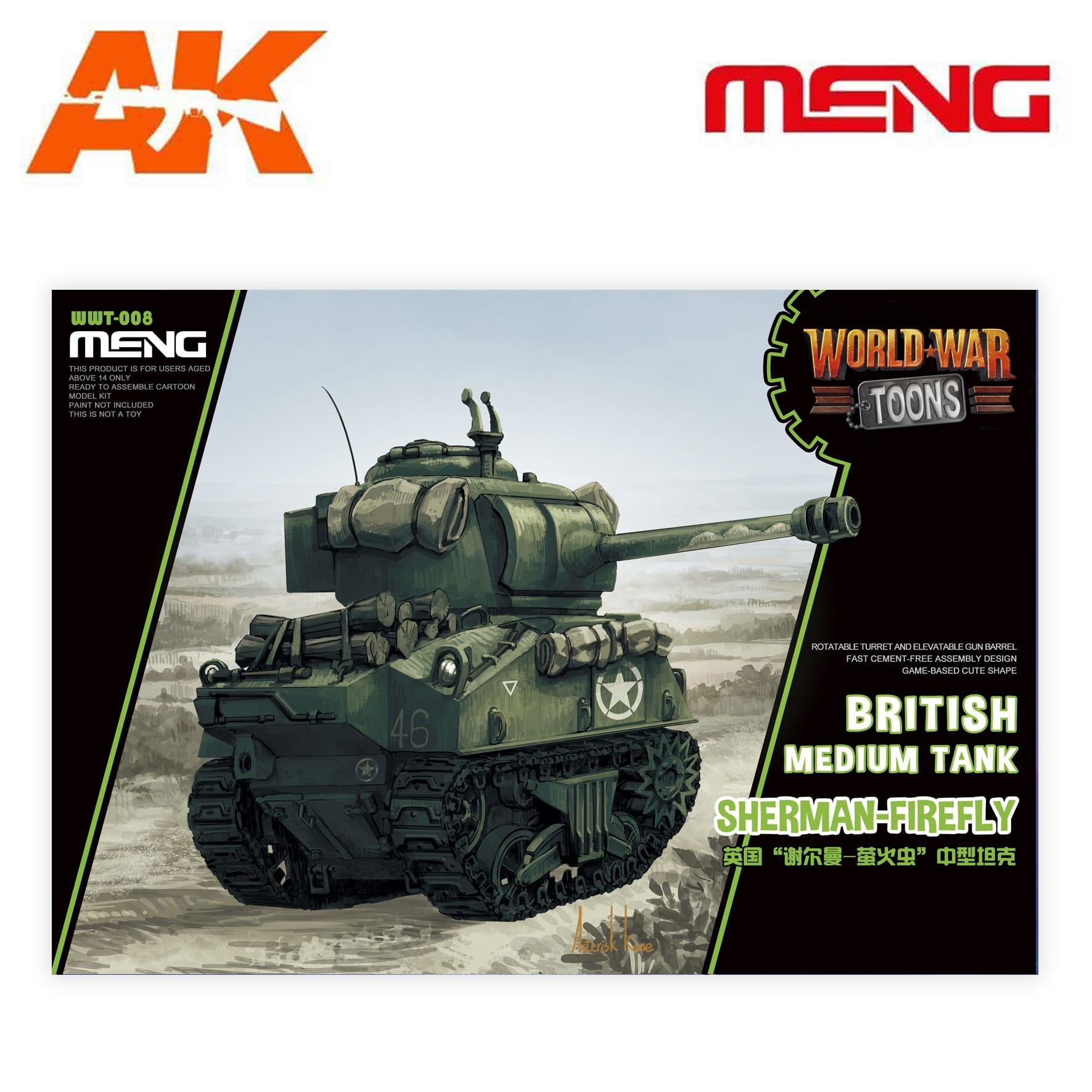 Meng Models British Medium Tank Sherman-Firefly - Cartoon Model - Meng Models - MM Wwt-008