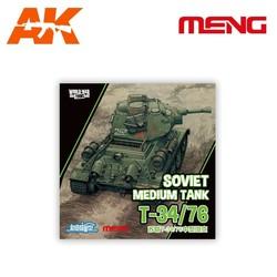 Soviet Medium Tank T-43/76 - Cartoon Model - Meng Models - MM Wwt-006