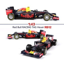 Max Verstappen Red Bull Rb12 #33 Formula 1 2016 - Scale 1/43 - Bburago - BBO18-38025