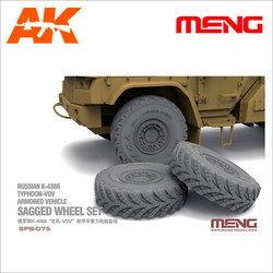 Sagged Wheel Set for Russian K-4386 Typhoon-VDV Armored Vehicle - Scale 1/35 - Meng Models - MM SPS-075