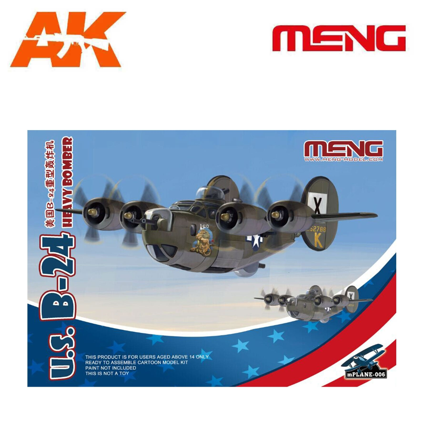 Meng Models U.S. B-24 Heavy Bomber - Cartoon Model - Meng Models - MM Mplane-006