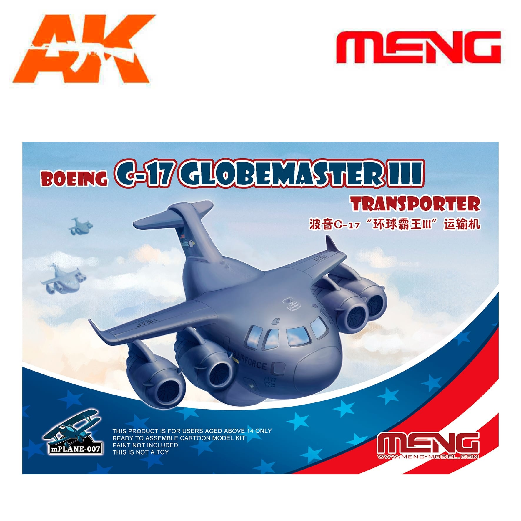 Meng Models Boeing C-17 Globemaster III Transporter - Cartoon Model - Meng Models - MM Mplane-007