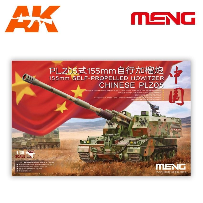 Meng Models Chinese Plz05 155Mm - Scale 1/35 - Meng Models - MM TS-022