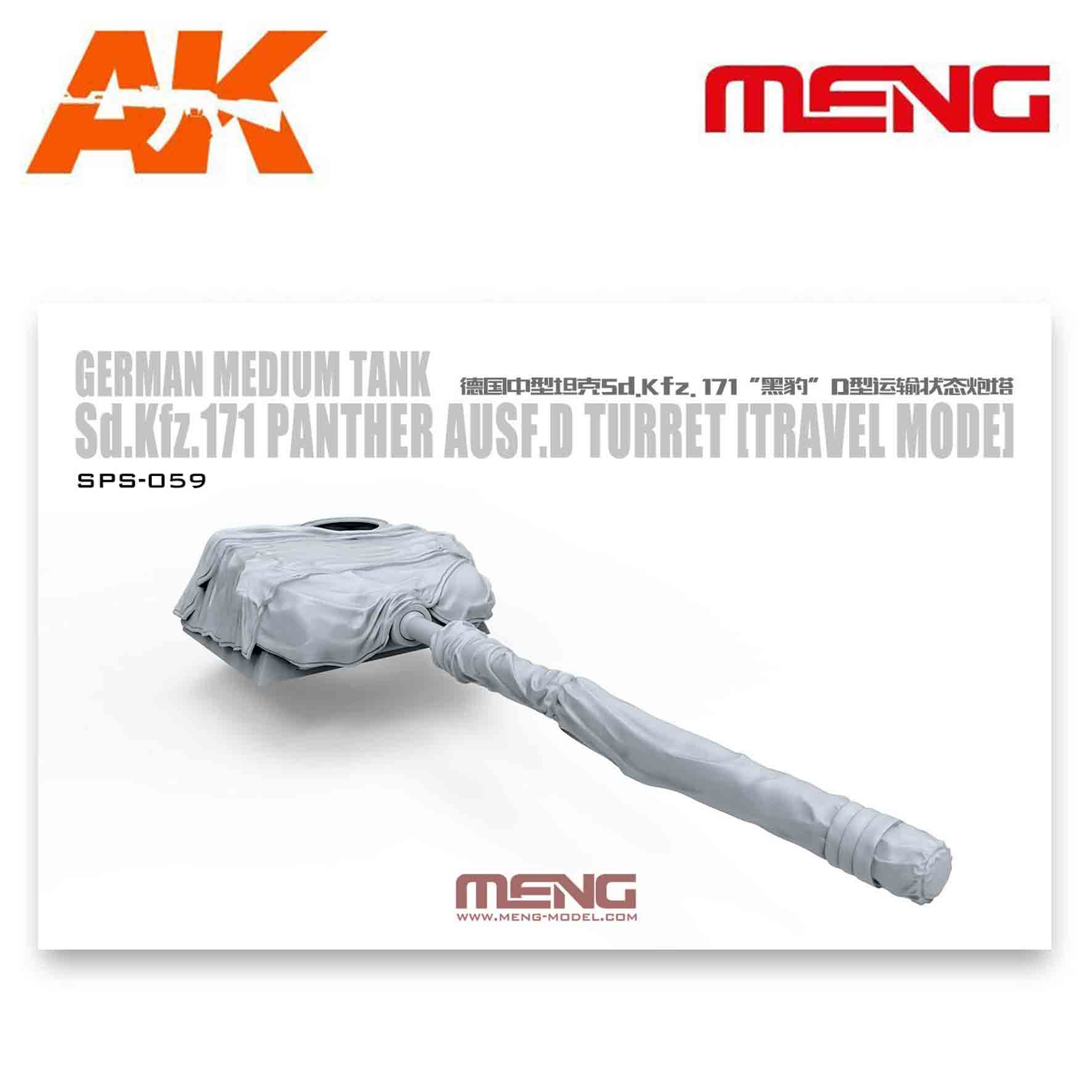 Meng Models German Medium Tank Sd.Kfz.171 Panther Ausf.D Turret (Travel Mode) (Resin) - Scale 1/35 - Meng Models - MM SPS-059