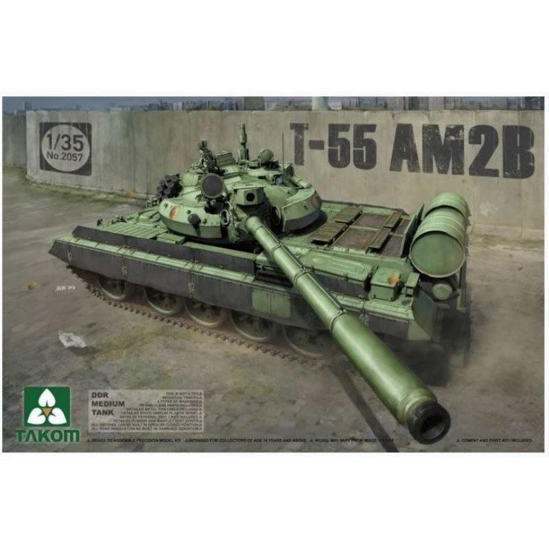 Takom DDR Medium Tank T-55 AM2B - Scale 1/35 - Takom - TAKO2057