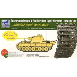 "Panzerkampfwagen V ""Panther"" (Late) Workable Track Link Set - Scale 1/35 - Bronco Models - BRO AB3540"