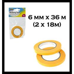 Masking Tape 6mm x 18 meter- dualpack- Modelcraft - MCR PMA2006