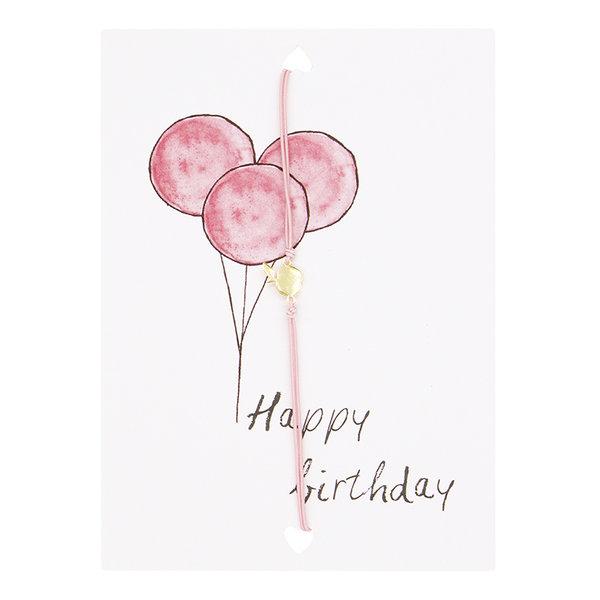 Yehwang Lucies Amsterdam | Kaart met armband | Happy Birthday — Roze bandje - Goud Appeltje
