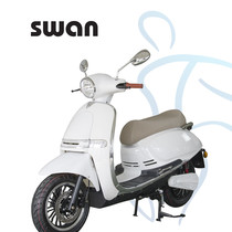 Swan 45