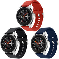 iMoshion 3-pack bracelet silicone Watch 46mm/Gear S3 Frontier/Classic