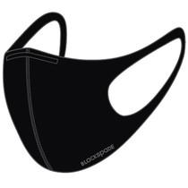 Blackspade Masque lavable unisexe enfants de 3-7 ans - Réutilisable