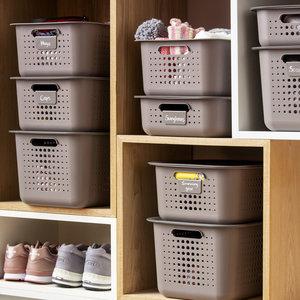 Grijze opbergmanden - SmartStore Recycled