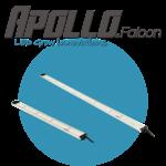 Apollo Apollo LED Falcon - 60 & 115 (Standaard & PRO)