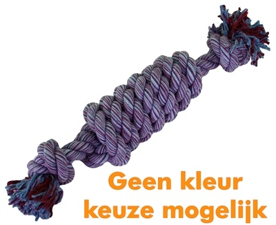 Happy pet Happy pet king size coil tugger touw