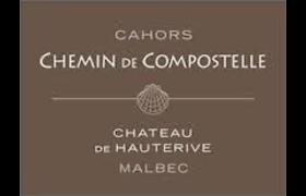 Chateau de Hauterive - Cahors Frankrijk