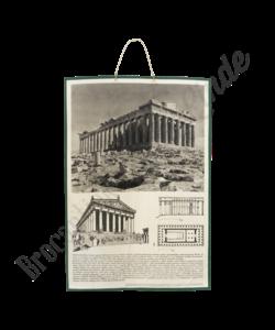 Schoolplaat architectuur (Parthenon)