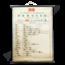 Schoolplaat spelling (Woorden met Y) No. 2