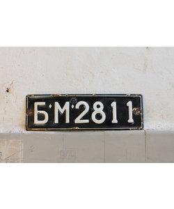 Vintage nummerbord - Zwart emaille