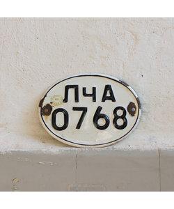 Vintage nummerbord - Wit emaille No. 2
