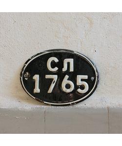 Vintage nummerbord - Zwart emaille No. 3