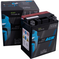 thumb-Intact Bike-Power AGM 12V 12Ah-2