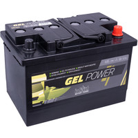 Intact Gel-Power 12V 60Ah