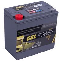 Intact Gel-Power 12V 14Ah