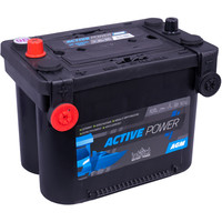 Intact Active-Power AGM 12V 50Ah