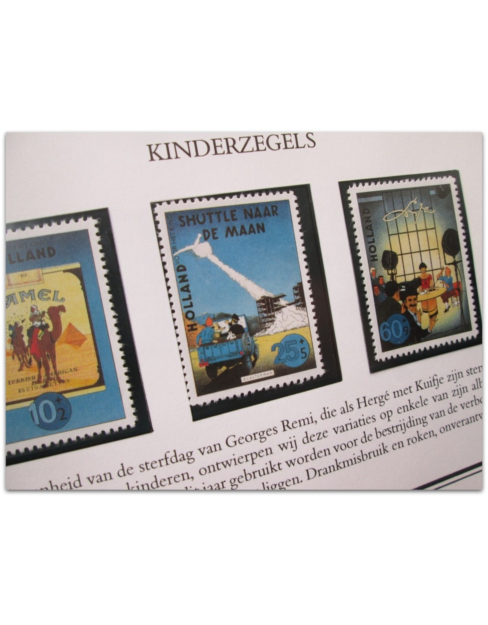 Joost Veerkamp  - Het Postzegelalbum van Joost Veerkamp