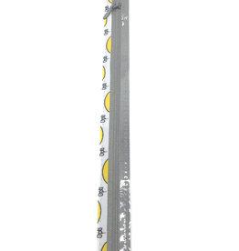 Optilon Synthetische rits S40 col.004 12cm