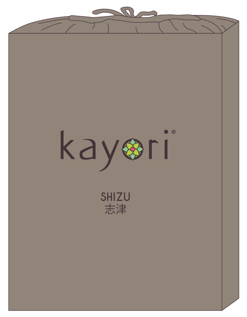 Kayori Taupe