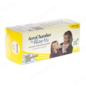 AeroChamber Flow-VU avec masque pour enfants - jaune