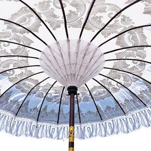 White Indah Sun Parasol