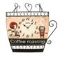 AMS Wanduhr coffee Design