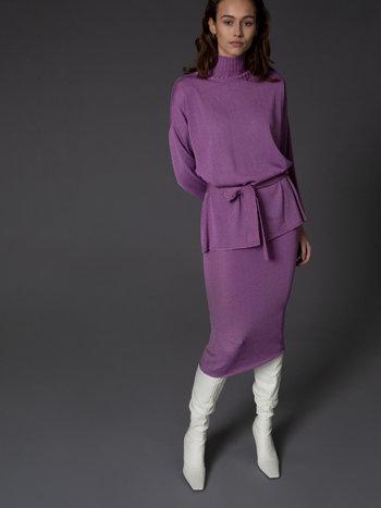 RR Yasmine Skirt