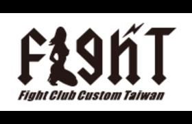 FCC - Fight Club Customs