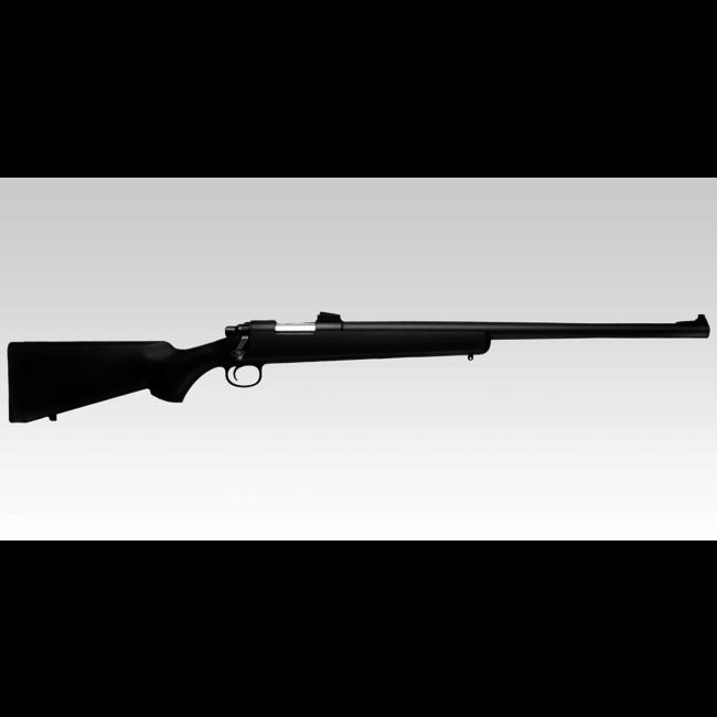 Tokyo Marui VSR-10 Pro Sniper - Black