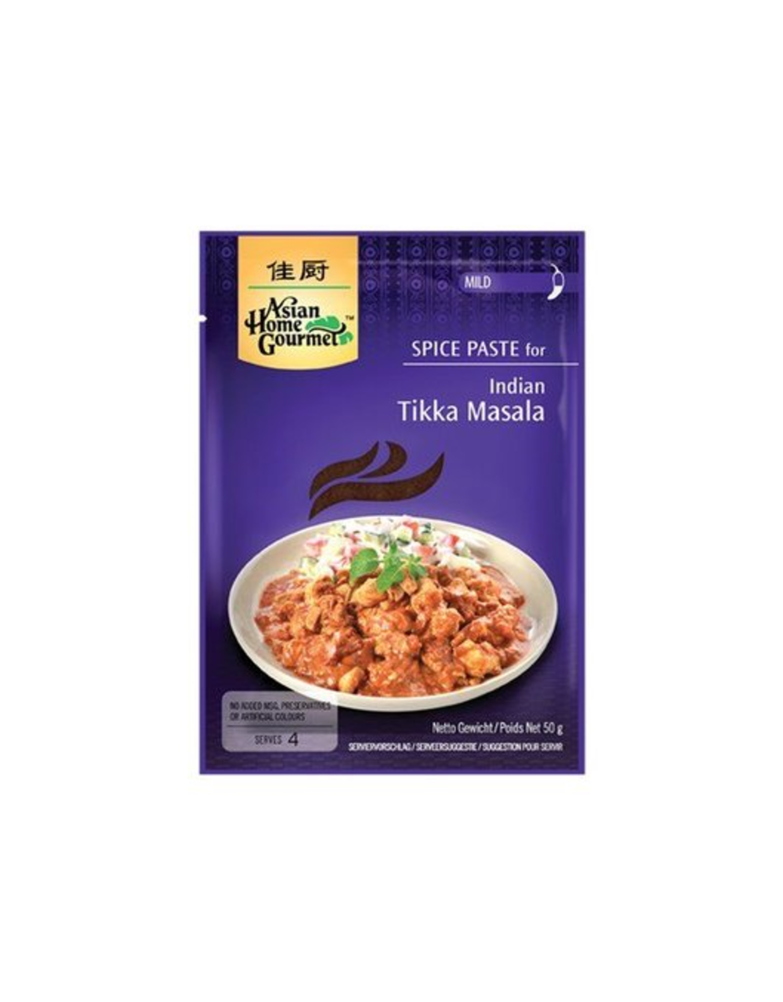 Asian Home Gourmet Indian Tikka Masala