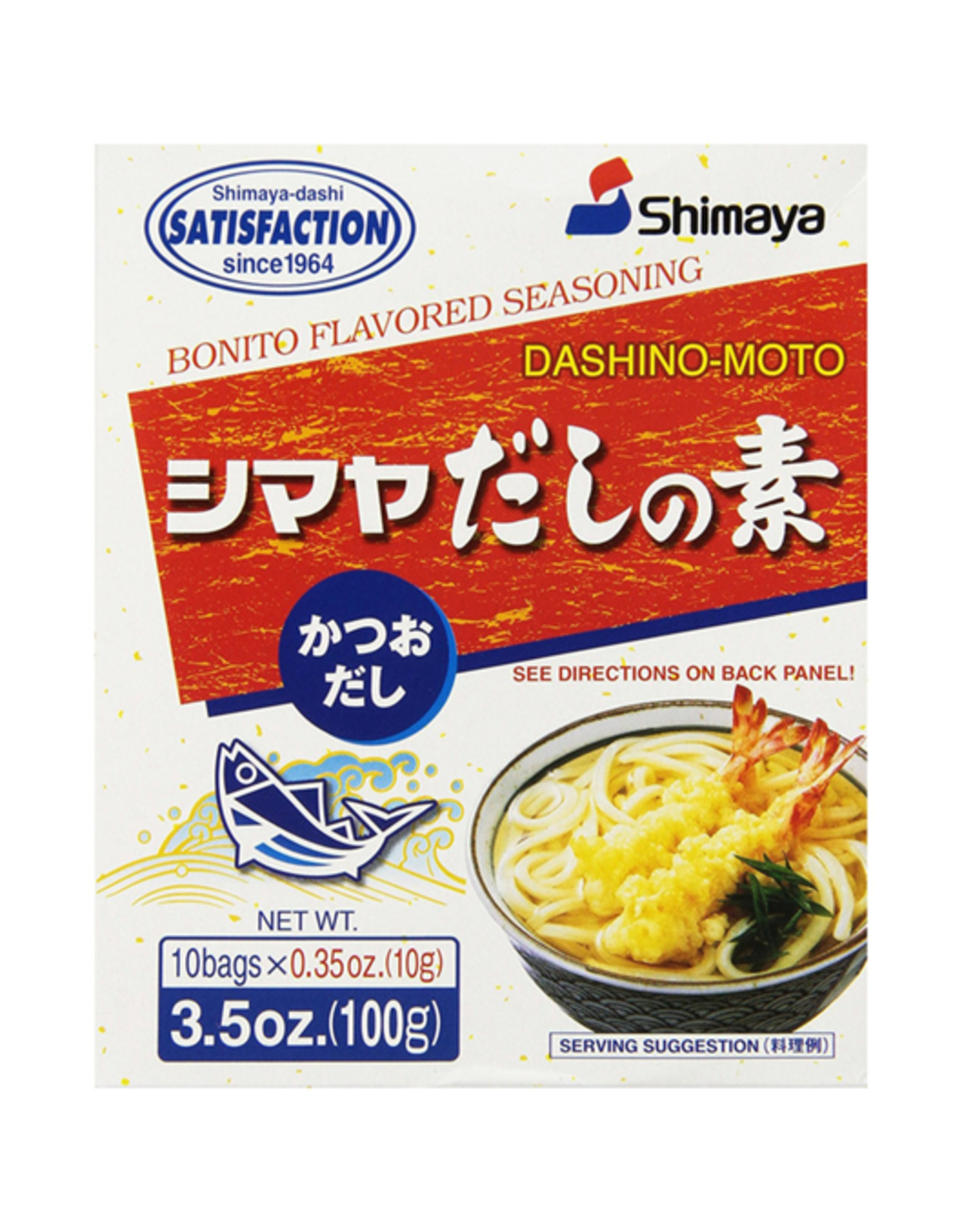 Shimaya Dashino-Moto Bonito Bouillon