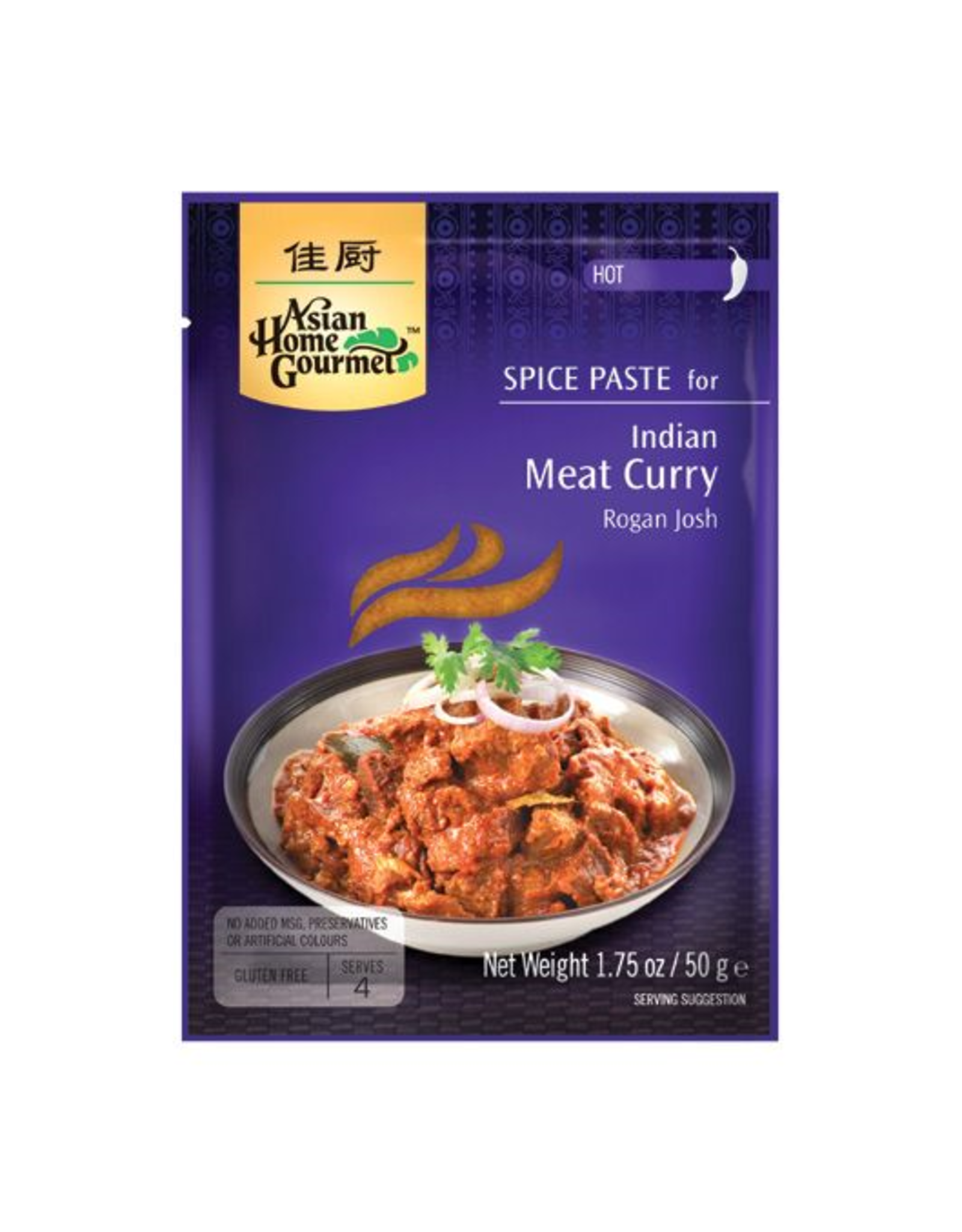 Asian Home Gourmet Indian Meat Curry