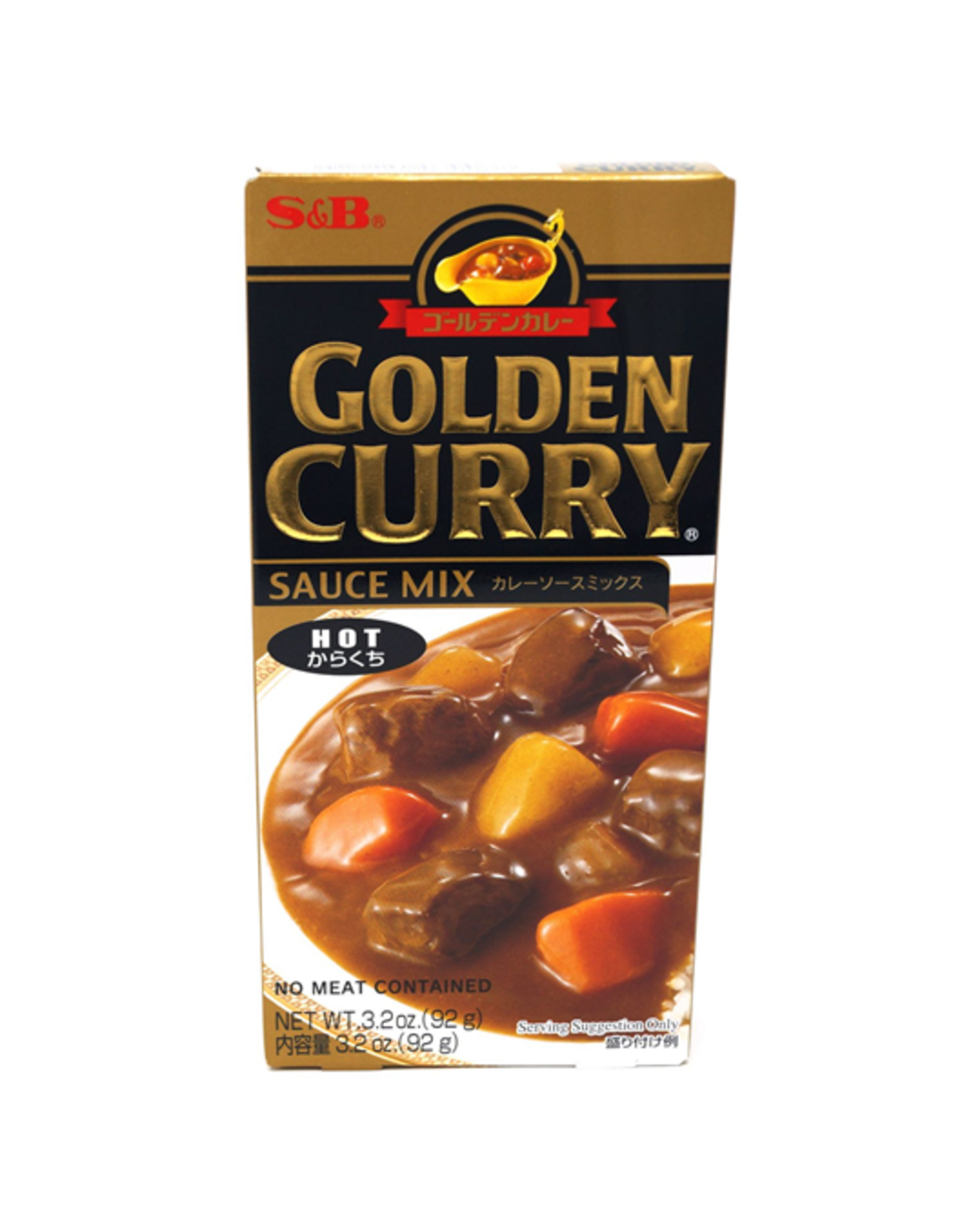 S&B Golden Curry Sauce Japanese Curry Mix Hot