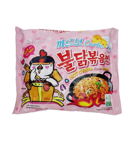 Samyang Hot Chicken Flavor Ramen Carbo